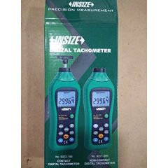 INSIZE- Infrared Thermometer (9110-500) + Free Calibration Certificate