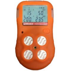 KUSUMMECO - Portable Multi Gas Detector (Explosion Proof Grade) (BX 616)